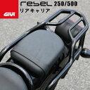 海外輸入の為小傷ありの訳あり品バイク用品 リアキャリアGIVI レブルリアキャリア(reble250,reble500共有) SR1160 ツ…