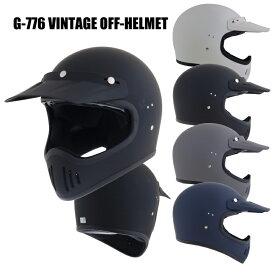 バイク用品 ヴィンテージ オフロード ヘルメットはとやのオススメ ビンテージオフロードヘルメット SUM-WITH G-766 EX オフロードヘルメット お買い物マラソン クラシック ネオクラシック