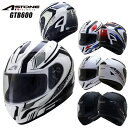 バイク フルフェイスヘルメットはとや新商品ASTONE HELMET GTB600 アストン フルフェイス インナーバイザー付 カッコイイ ソリッド グ…