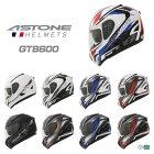 FRANCEASTONEデザインフルフェイスヘルメットGTB600インナーシールド装備おしゃれかっこいいフランスアストングラフィックソリッドバイク用