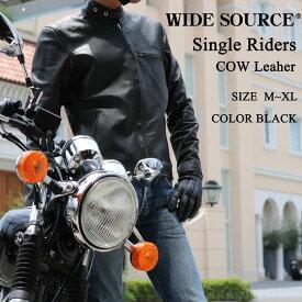 本物牛革 シングル レザージャケット ブラック 革ジャン ライダース 本皮 バイク メンズ ライディング おしゃれ かっこいい 防寒防風