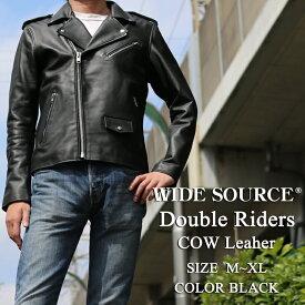 本物牛革 ダブル レザージャケット ブラック 革ジャン ライダース 本皮 バイク メンズ ライディング おしゃれ かっこいい 防寒防風