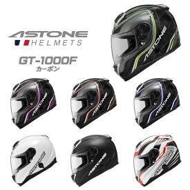 バイク フルフェイスヘルメットはとや新商品ASTONE HELMET カーボンヘルメット GT-1000F アストン フルフェイス インナーバイザー付 カッコイイ カーボン グラフィック 安全 全排気量 初心者 年末年始セール NewYearSALE