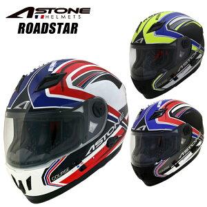 FRANCE ASTONE デザイン フルフェイスヘルメット ROADSTAR インナーシールド装備 おしゃれ かっこいい グラフィック ロードスター アストン フランス バイク用