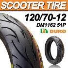 スクータータイヤ120/70-12DURO安心の理由は純正部品採用実績とダンロップとの長期提携工場契約有りDM116251PTLデューロバイク
