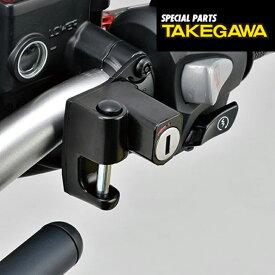 バイクアクセサリーSPECIAL PARTS TAKEGAWA(SP武川)ヘルメットホルダーセット(いじり防止ボルト付属) 08-01-0151ハンドル回り HONDA ADV150 ブラック