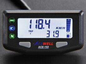 【謝恩セール】ACEWELL エースウェル 多機能デジタルメーター ACE-153《スピードメーター バイク用》