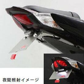 【ハリケーン】【バイク用】フェンダーレスkit GSX-R1000 09-10【HA6606】