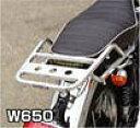 【ラフアンドロード】【ROUGH&ROAD】スーパーライトキャリア RALLY591 W650/W400【RY591K07】【ラフ&ロード】