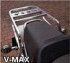 スーパーライトキャリアRALLY591V-MAX【RY591Y02】