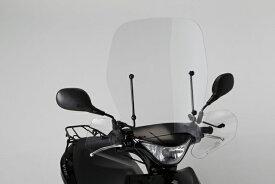 【旭風防】【シールド】【バイク用】ナックル付き大型ウィンドシールド ADDRESS アドレスV125S/ベーシック【AD-19】