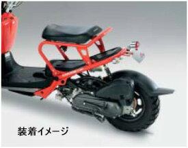 【HURRICANE】【ハリケーン】【バイク用】【ロンホイ】ロングホイールベースkit フルkit 150mmロング ZOOMER ズーマー -07 キャブレター車 HF1034