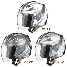 【LEAD】【リード工業】【STRAX】【ストラックス】SJ-9 グラフィックジェットヘルメット