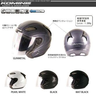 港币 168 冥王星头盔