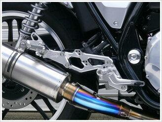 【OVER Racing】【オーバー】【バイク用】【バックステップ】BACK-STEP 4ポジション CB1100【51-18-01】【送料無料】