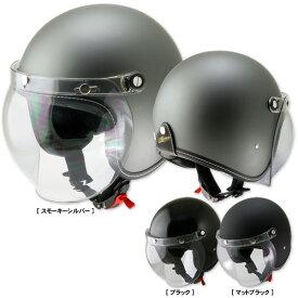 リード工業 マーレイ本革を随所に使った高級感漂うこだわりのジェットヘルメット【MR-70】【MR70】