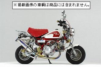 【OVER Racing】【オーバーレーシング】【マフラー】【バイク用】フルチタン ポリッシュブルー MONKEY モンキー【13-01-261】【送料無料】