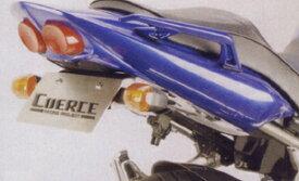 【COERCE】【コワース】【バイク用】フェンダーレスキット FZS1000【0-42-CFLF2108】