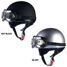 【LEAD】【リード工業】CROSS CR-751 ビンテージハーフヘルメット