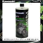 在庫あり/カワサキヴァンヴェール冴速1L10W-40《カワサキエルフKawasakiVentVertJ0ELF-K0094サイクルオイル全化学合成》