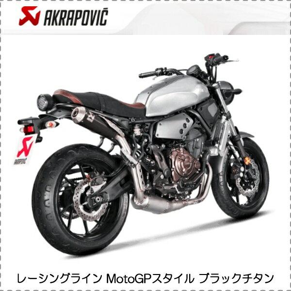 AKRAPOVIC レーシングライン MotoGPスタイル ブラックチタン XSR700 《S-Y7R3-HCUBTBL アクラポヴィッチ YAMAHA マフラー》