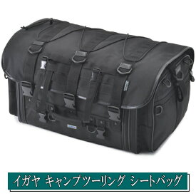 IGAYA キャンプツーリング シートバッグ IGY-SBB-R-0040 《イガヤ コンパクト収納 ツーリングバッグ》