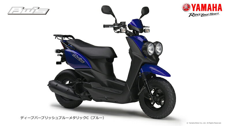 【国内向新車】【バイクショップはとや】ヤマハ 16 BW'S/ YAMAHA 16 BW'S