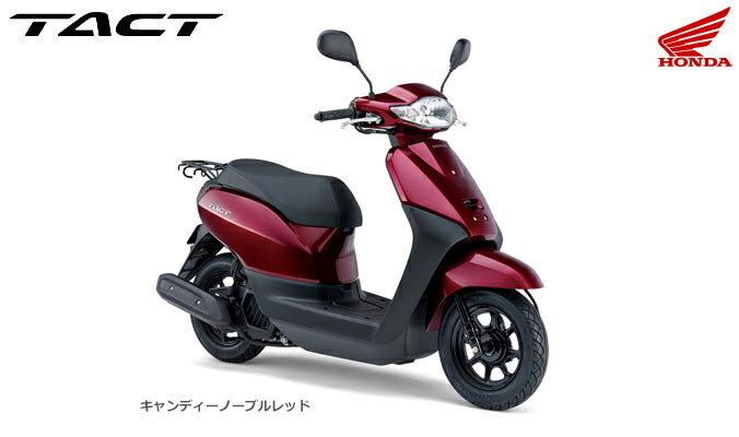 【国内向新車】【バイクショップはとや】ホンダ 16 タクト/HONDA 16 TACT