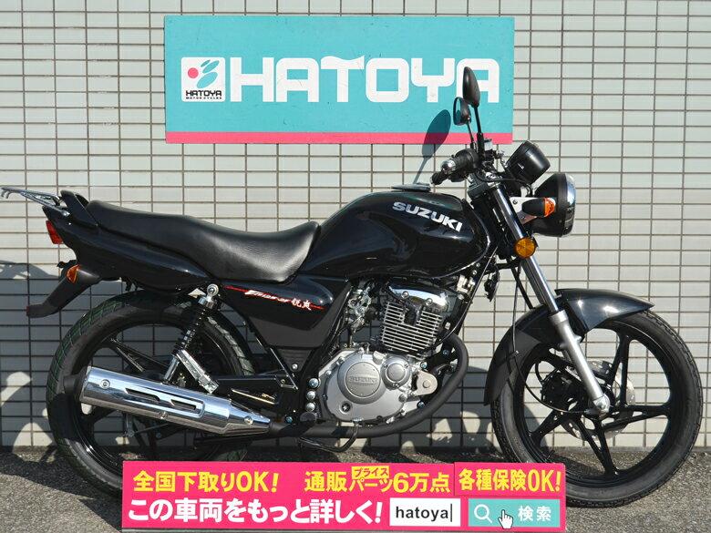【輸入新車 ロードスポーツ125cc】スズキEN125-2F SUZUKI En125-2F【ダイレクトインポート】