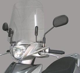 旭風防 ウインドシールド AD-33 《スズキ ADDRESS アドレス110(EBJ-CE47A) シールド バイク用》