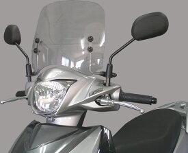 【旭風防】【シールド】【バイク用】ショートバイザー ADDRESS アドレス110(EBJ-CE47A)【AD-38】
