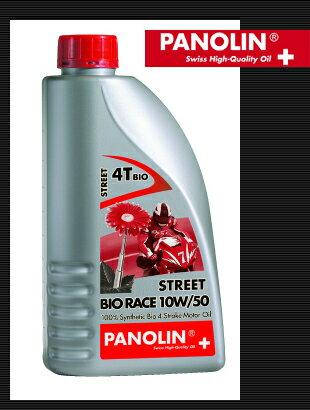 パノリン オイル ストリート 4T バイオレース 10W-50 1リットル 《PANOLIN 4サイクル エンジンオイル》