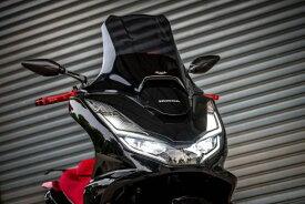 バイクウインドシールド()ウインドスクリーン 2021 ホンダ PCX用スクリーン 風除け 風よけ 風防 ロングシールド スモーク
