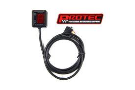 バイク用品 電装系Protec プロテック SPI-H03シフトポジションインジケーター CB400SF Revo(ABS共通) 08-1311058 4961421410570取寄品 セール