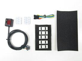 バイク用品 電装系Protec プロテック SPI-H45シフトポジションインジケーター CB250R 18-(MC52)11410 4961421416619取寄品 セール