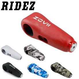 バイクバイクロックRIDEZ(ライズ)ZOVII Alarmed Grip Lock ZHLアラーム 耐水性 軽量 小さい 盗難防止 6色展開 オールシーズン取寄品