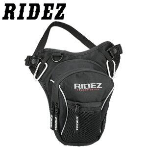 バイクレッグバッグRIDEZ(ライズ)トランスポーター レッグバッグ RTS04拡張可能 ツーリング ブラック オールシーズン取寄品