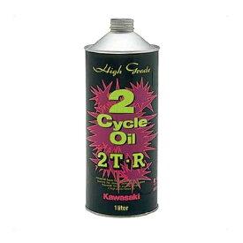 在庫/KAWASAKI/カワサキ/2サイクルオイル/2T-R/1L/J0226-0001