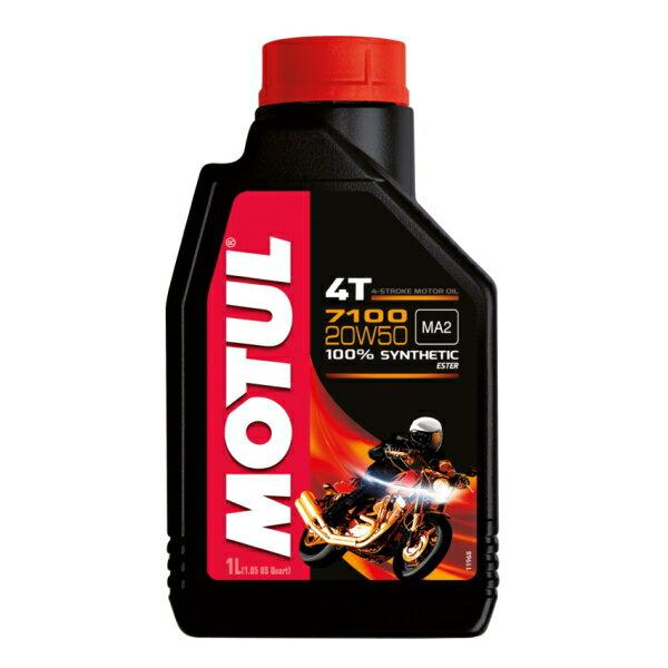 在庫あり/国内正規品 MOTUL モチュール 7100 4T 20W50 1L 《エンジンオイル 4サイクル バイク用 11118111》