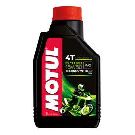 在庫あり/国内正規品/MOTUL モチュール 5100 4T 15W50 1L 《エンジンオイル 4サイクルオイル 100%化学合成 エステル配合 バイク用 11204211》