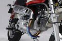 【OVER Racing】【オーバーレーシング】【マフラー】【バイク用】手曲げ チタン UPマフラー MONKEY モンキー【13-01-2…
