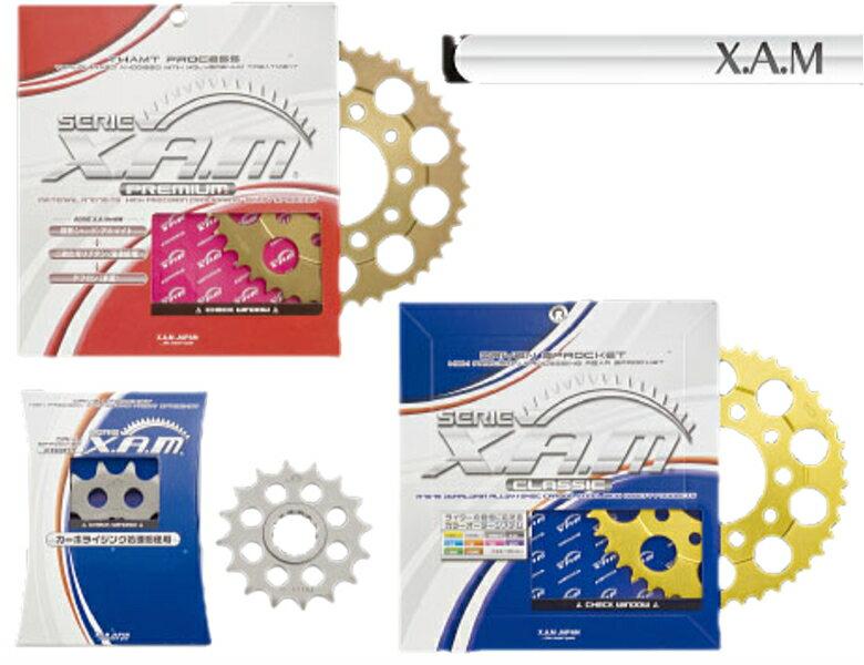 【謝恩セール】【X.A.M】【ドリブンスプロケット】【バイク用】【SUZUKI】GSX250L 82-年式 リア【A4307】