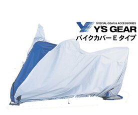在庫あり/YAMAHA ヤマハ バイクカバーEタイプ Lサイズ 907936439600