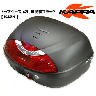 隨著 KAPPA (卡帕) 後方的箱頂案例 42 l GIVI 頂義大利品牌未上漆的黑 K42N