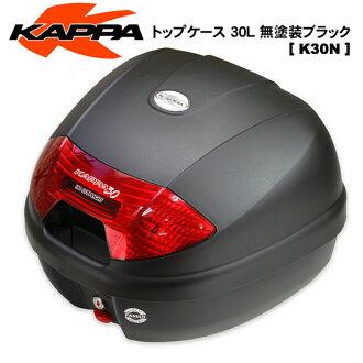 KAPPA(雨衣)最高層情况30L無塗抹黑色K30N摩托車後部箱