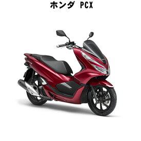 【諸費用コミコミ特価】18 HONDA PCX ホンダ PCX【国内向新車】【バイクショップはとや】
