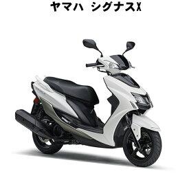 【諸費用コミコミ特価】19 YAMAHA CYGNUS X ヤマハ シグナスX 【国内向新車】【バイクショップはとや】