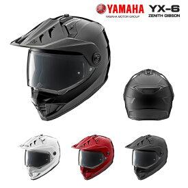 バイク用品 ヘルメット5WAY!オフロードヘルメット【在庫あり】ヤマハ YX-6 ZENITH GIBSON 907911779 ≪YAMAHA ゼニス YX-6 オフロード ヘルメット 907911779≫セロー MT-09 WR250