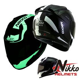楽天スーパーセール NIKKO HELMET N-805 BLACK/WHITE フルフェイス ヘルメット バイク 蓄光 光る ヘルメット 防寒 カッコいい オシャレ
