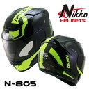 ヘルメット NIKKO HELMET N-805 BLACK/YELLOW フルフェイス バイク ヘルメット 蛍光カラー 派手 防寒
